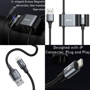 Baseus 1.5M - 3A Special Data Backseat USB Type-A to Lightning +2xUSB Cable